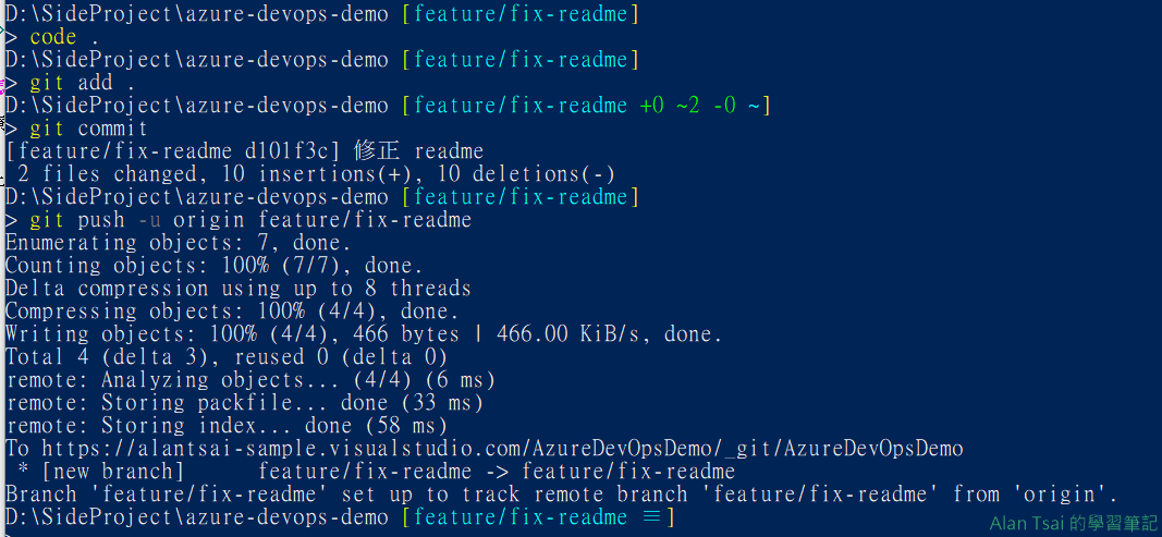 powershell_2019-05-19_14-30-39.png