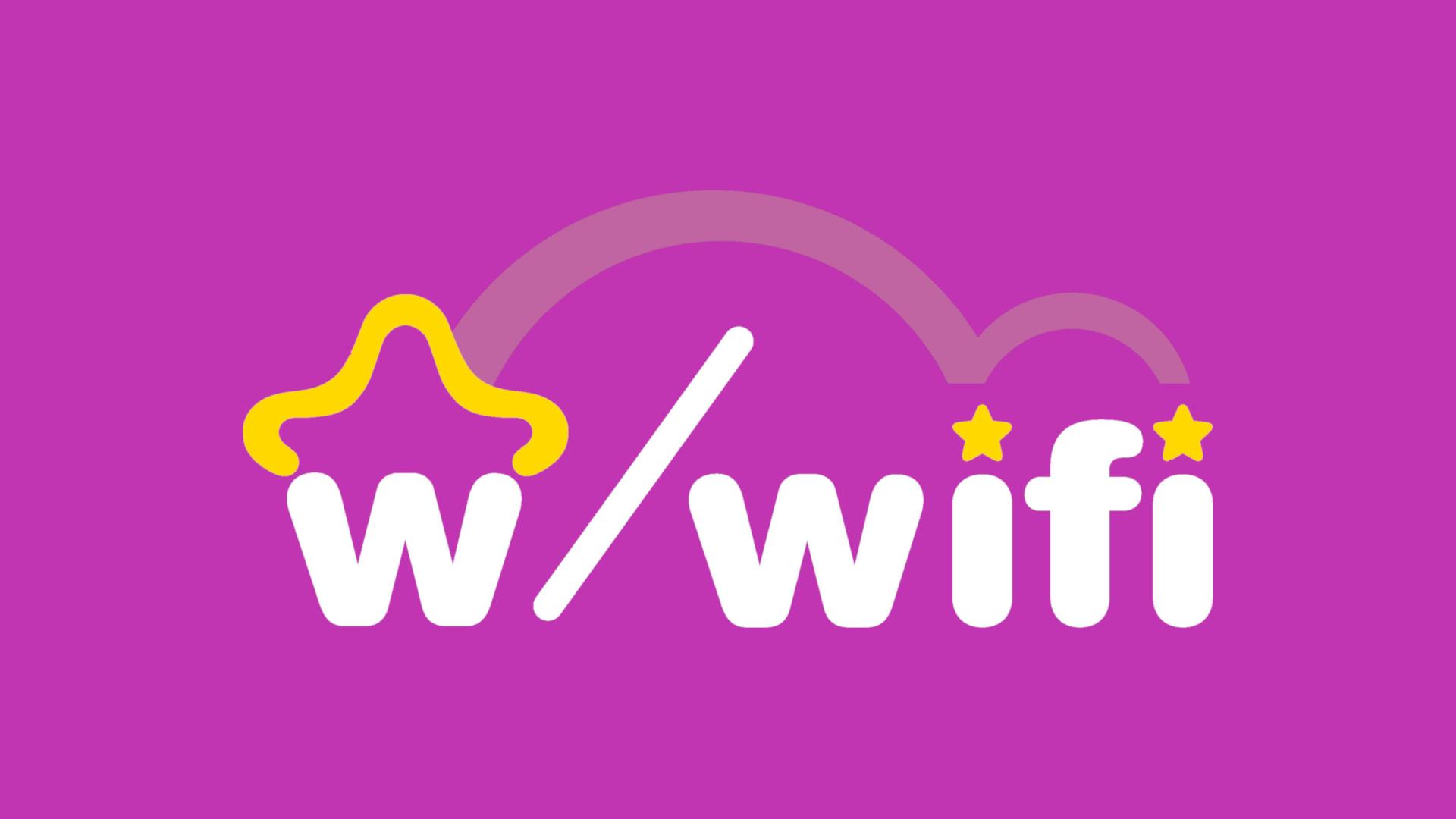 w/WiFiを契約した