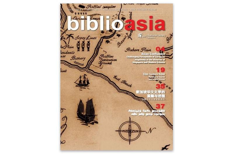 BiblioAsia 6-4 cover