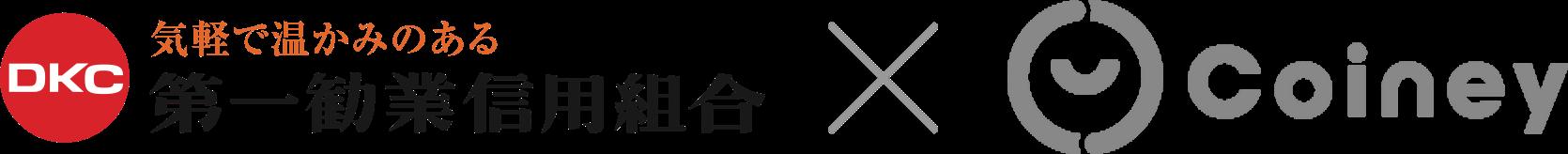 Logo daiichi kanshin