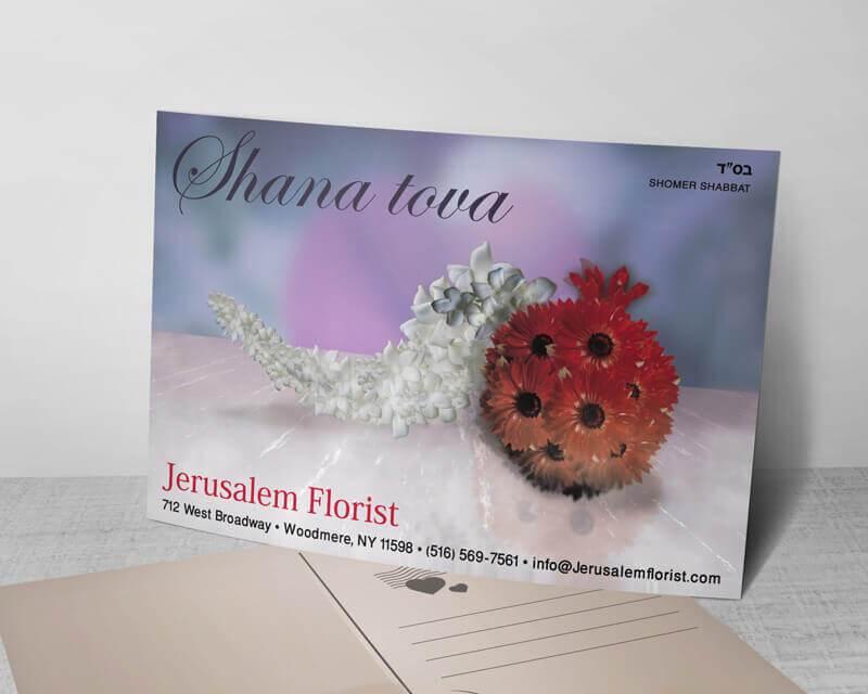 עיצוב גלויית שנה טובה לחנות פרחים