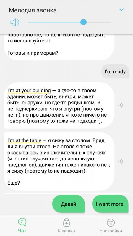 Screenshot_20180414-133253-450x800.png