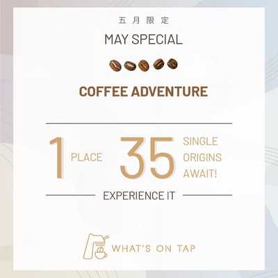 A parade of extraordinary for your taste buds!   This May, it's all about coffee palate development. WOT brings you 35 different single origin coffee options. Come and discover your next favourite flavour. Set off on a coffee adventure unlike any other and treat your senses to the best roasts from the four corners of the world.  #whatsontapkl #plazamontkiara #montkiara #montkiaracafe #specialtycoffee #specialtycoffeeassociation #coffeetime #coffeeculture #baristadaily #coffeemovement #filtercoffee #singleorigincoffee #pourover #cafehopkl #cafekl #malaysiancafes #klcoffeespots #eatdrinkkl #timeoutkl #cafefolomemalaysia #klookmy