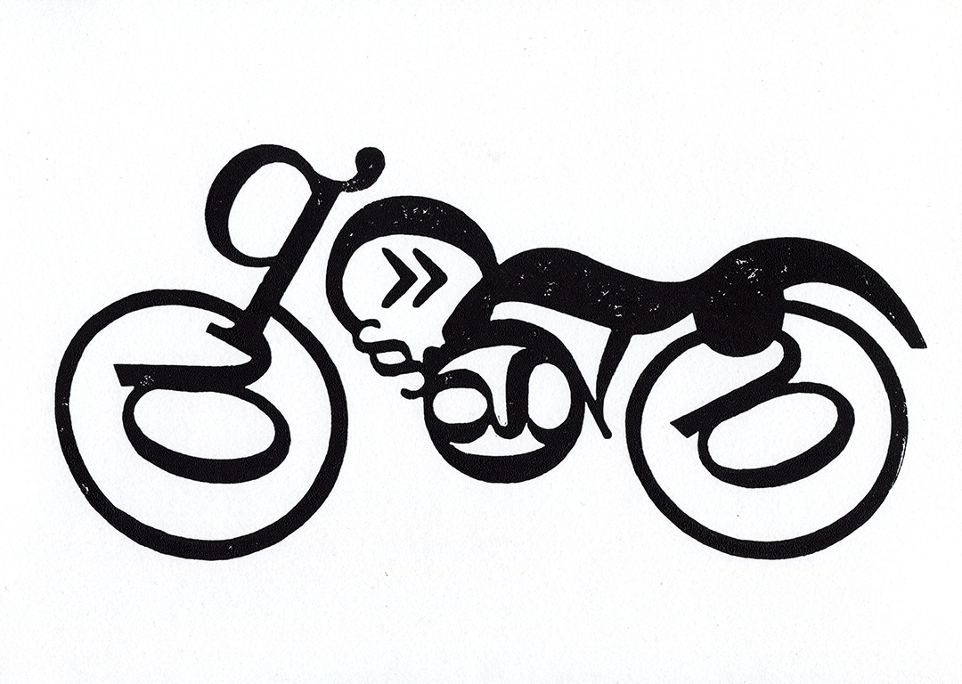 Type Bike: Baskerville block print