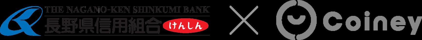 Logo nagano kenshin coiney