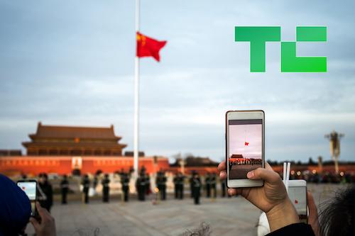 Chinese internet users brand ByteDance CEO a 'traitor' as TikTok seeks US buyer