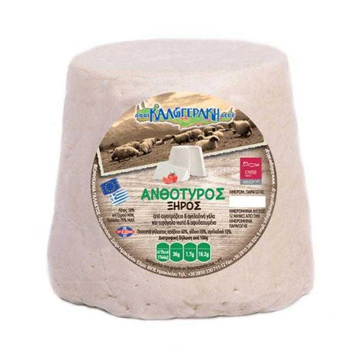 anthotyros-dry-1kg-kalogerakis
