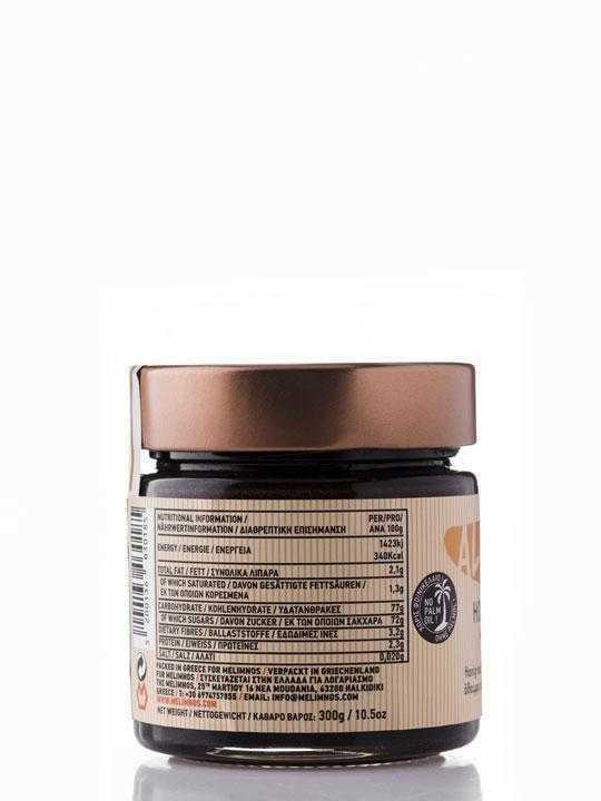 Crema di miele con cacao e arancio - 300g