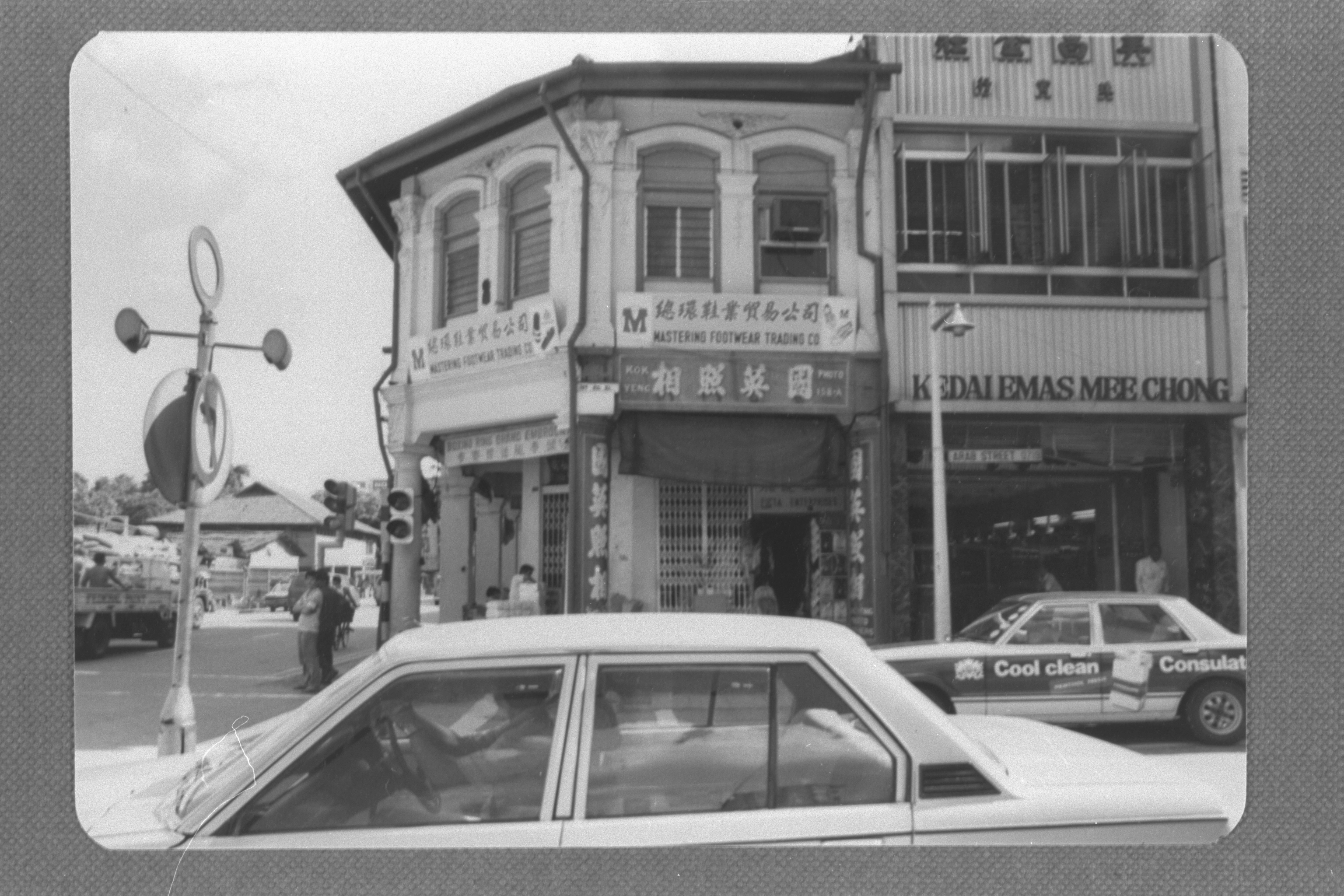 Arab Street, 1985. URA Collection, courtesy of National Archives of Singapore