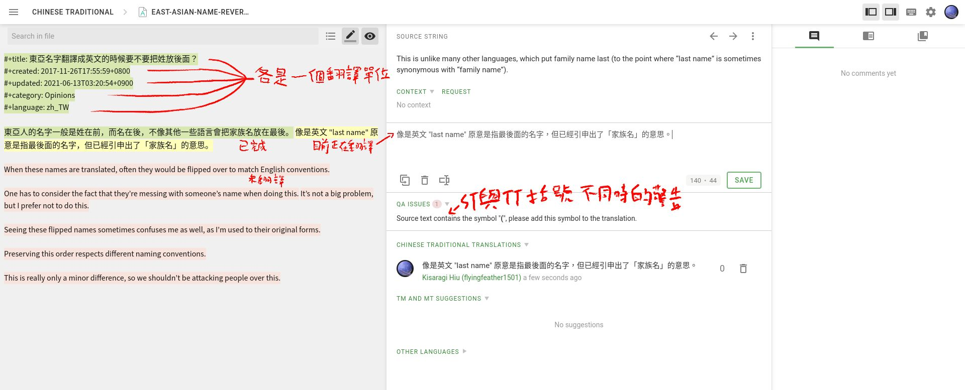 https://d33wubrfki0l68.cloudfront.net/6b3387c7eff23112a9674d042ae759387bfa81fa/45d63/crowdin/crowdin-translate-in-progress.jpg