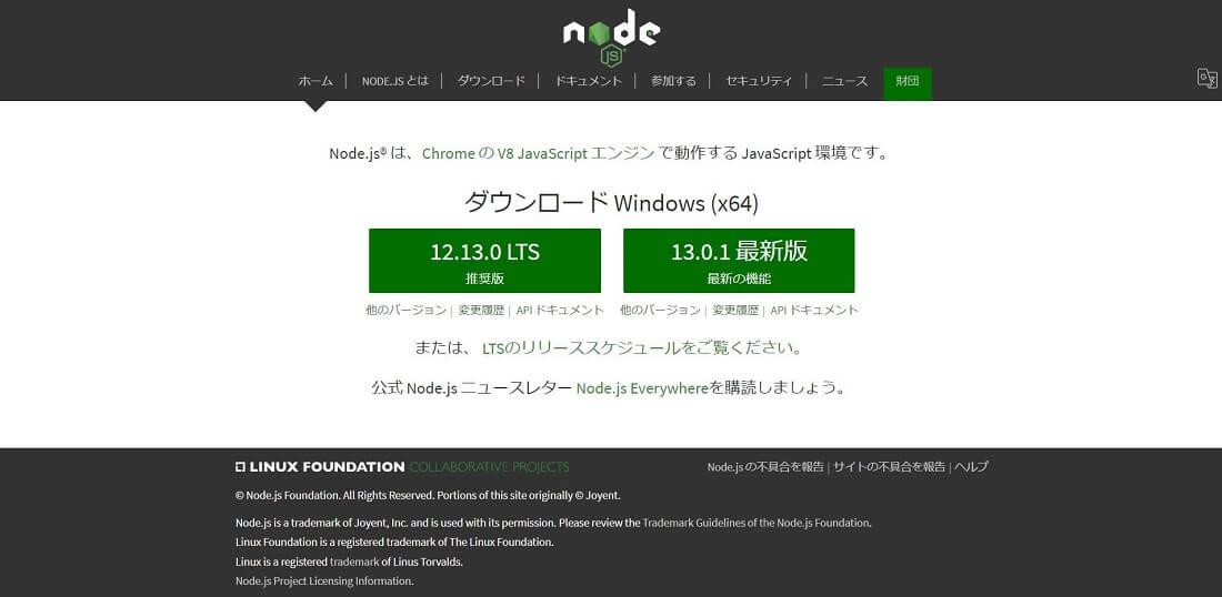node-js1