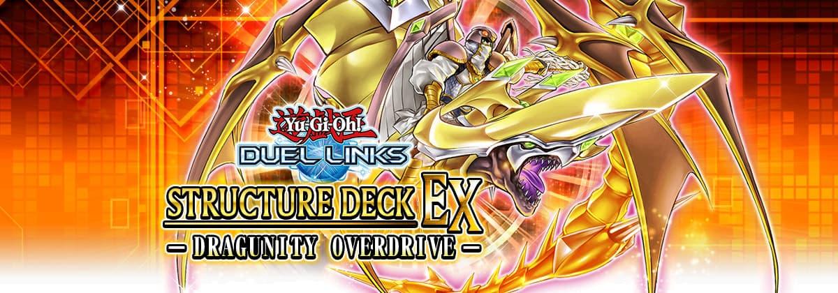 Release: Dragunity Overdrive | YuGiOh! Duel Links Meta