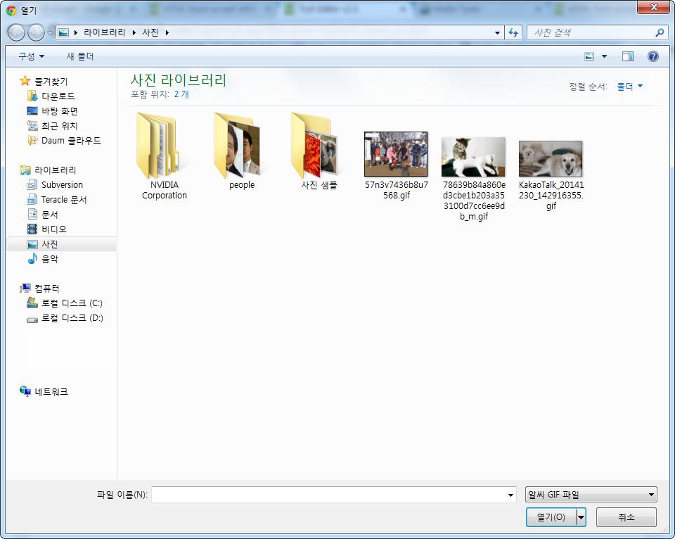 특정 확장자의 파일만 보이는 파일선택 다이얼로그 창 이미지
