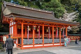 Inari, Kyoto, Japan