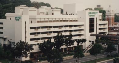 heritage 1984