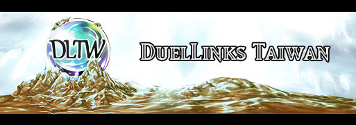 Duel Links Taiwan Weekly #64: July 12th | Duel Links Meta