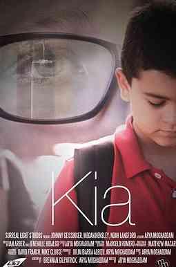 Kia Poster