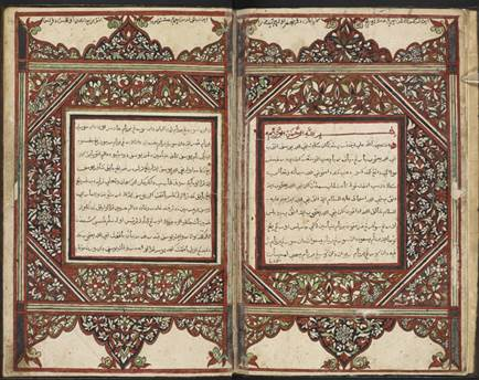 A picture of an illuminated manuscript, the Hikayat Nabi Yusuf.