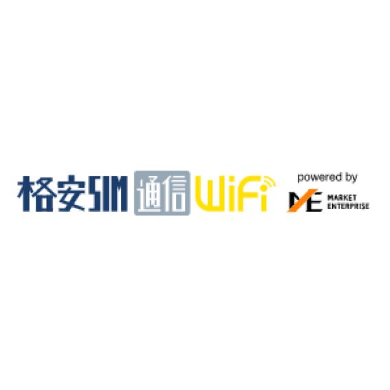 格安SIM通信Wifiロゴ