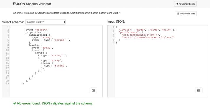 JSON Schema Validator