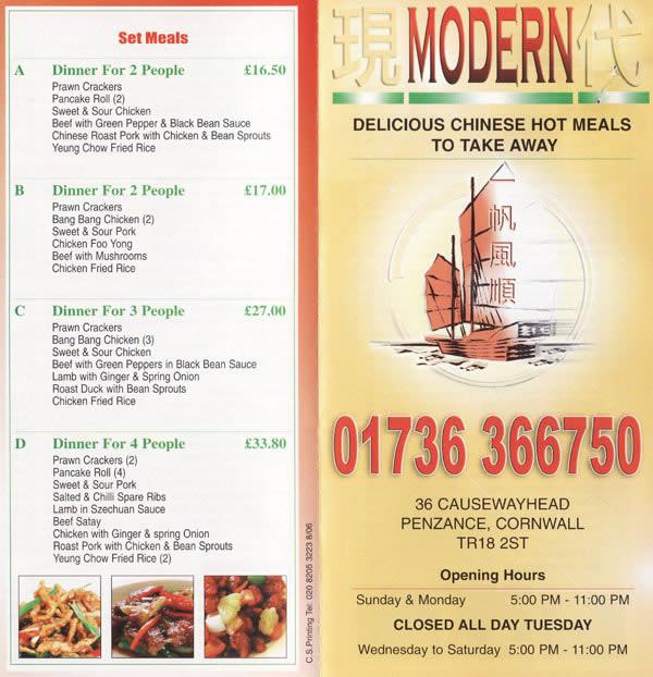 modern chinese takeaway menu