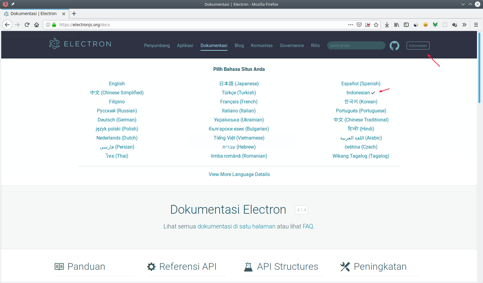Electron Documentation