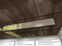 MetroSigns