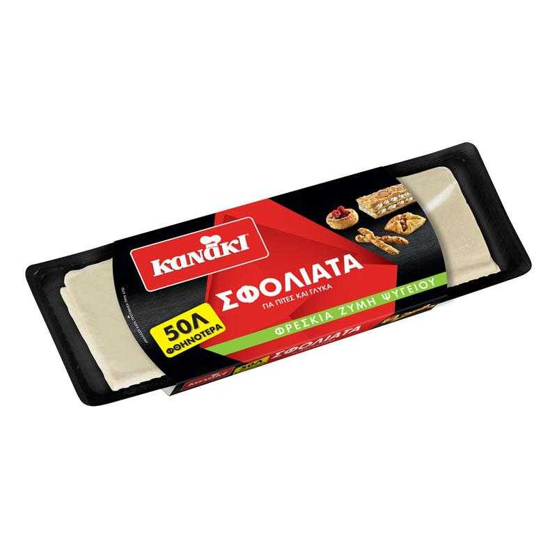 filo-pastry-for-puff-pastry-700g-kanakis