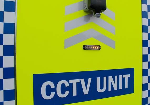CCTV Tower Close Up