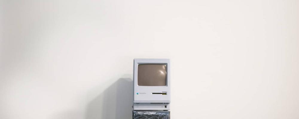 mini oldcomputer