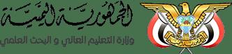 شعار وزارة التعليم العالي