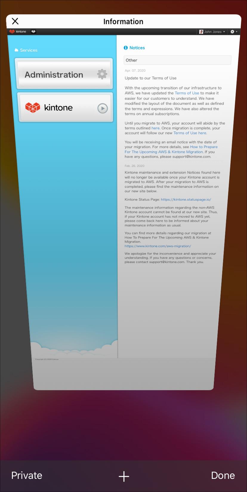 无痕浏览功能设置为禁用的图片