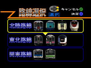 Region select screen