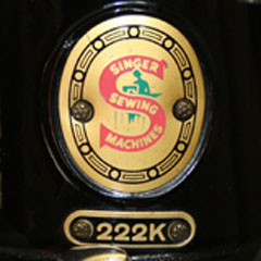 Red S Badge