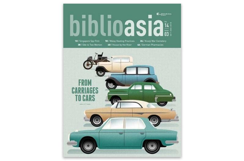 BiblioAsia 14-3 cover