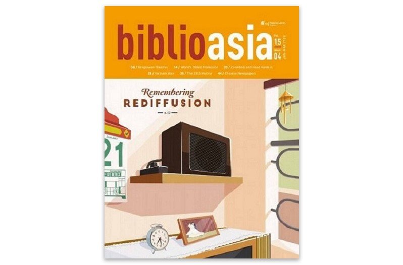 BiblioAsia 15-4 cover