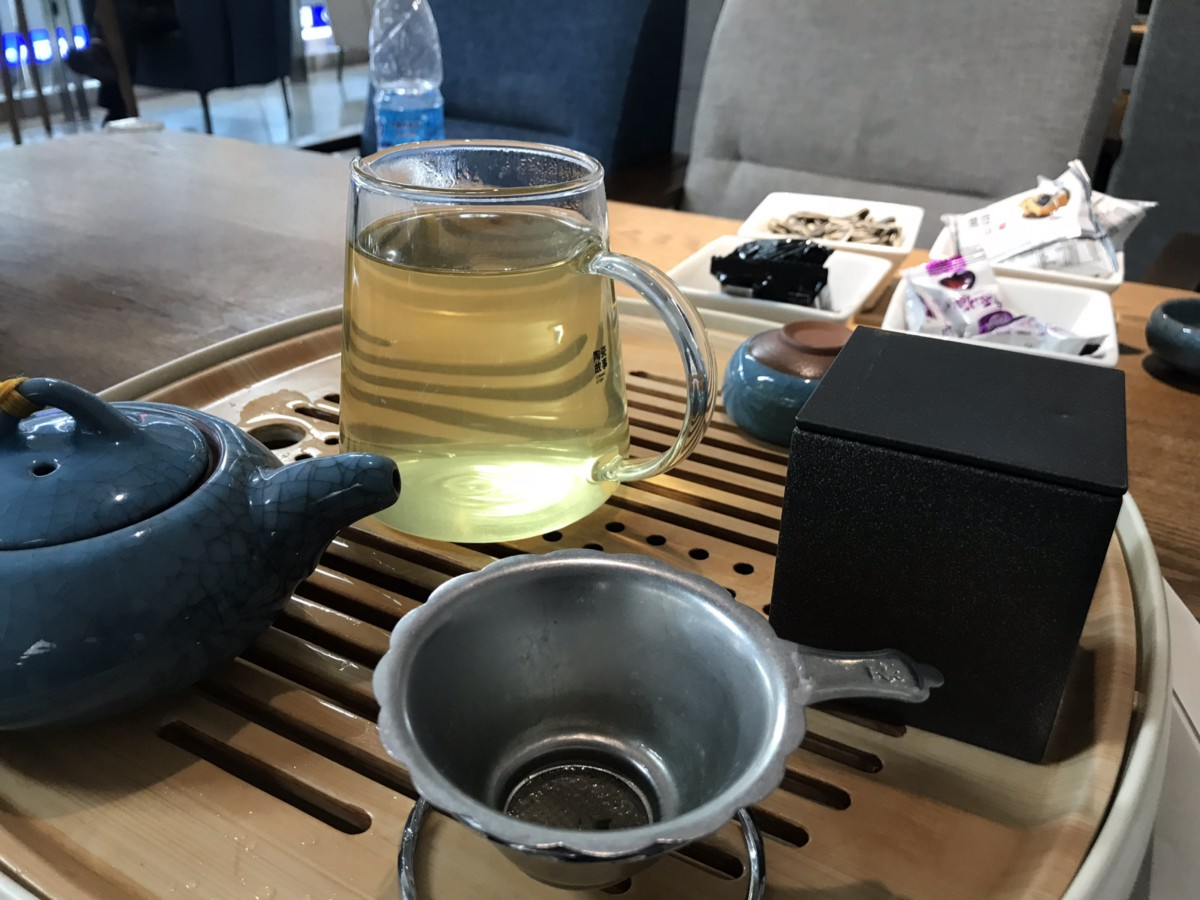 Green tea in Beijing.