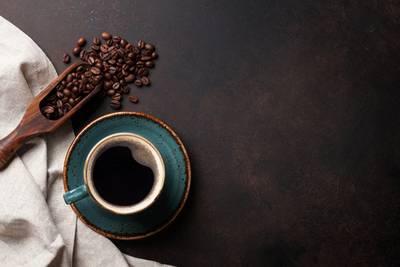 Coffee Cup - Amikor a kávé és a design találkozik