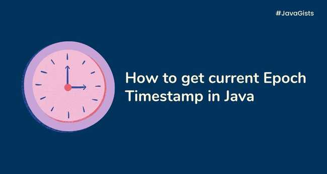 How to get current epoch timestamp in Java