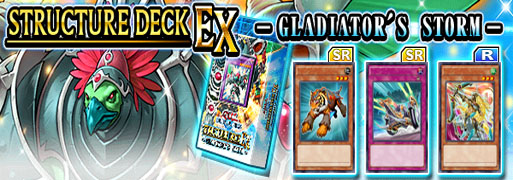 New Structure Deck EX: Gladiator's Storm | YuGiOh! Duel Links Meta