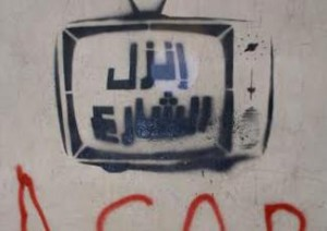 Activism on the Move: Mediating Protest Space in Egypt with Mobile Technology
