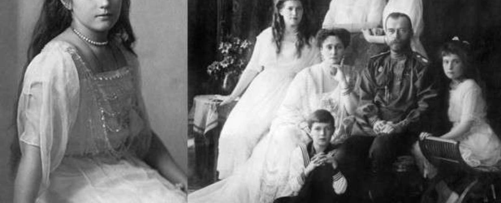 Soarta printesei Anastasia, familiei regale Romanov