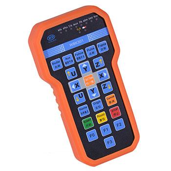 DSP Remote Control