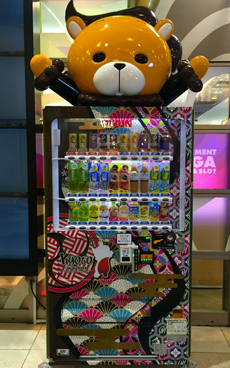 cute vending machine