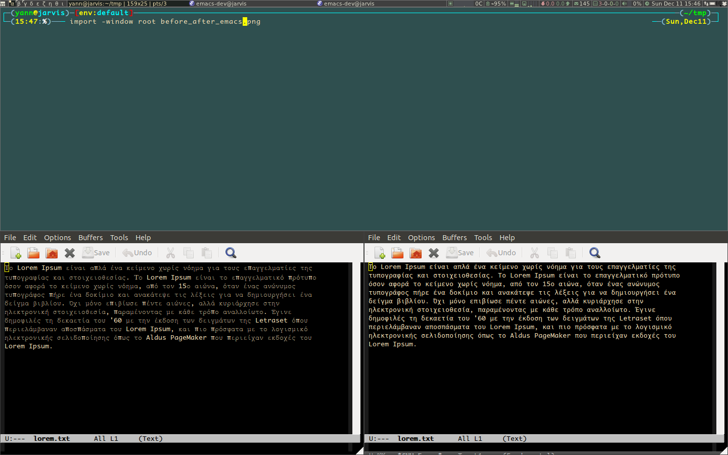 emacs before and after fix