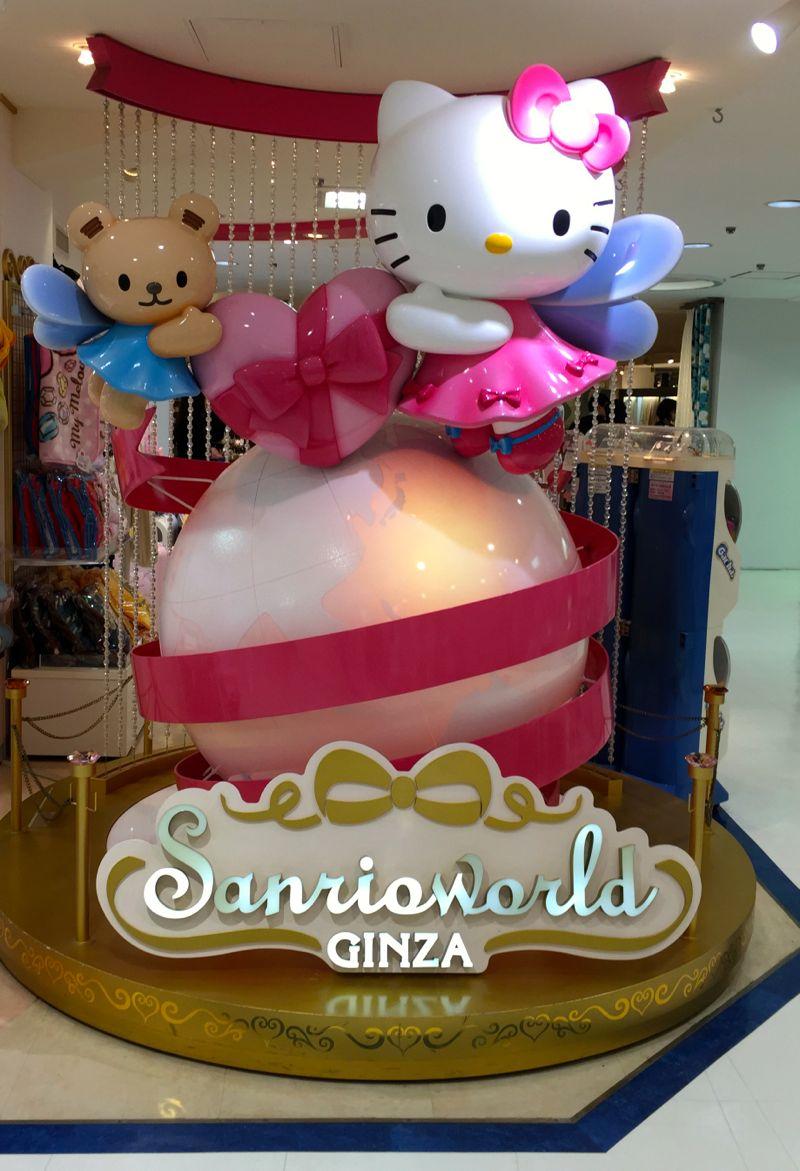 Sanrioworld Ginza