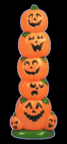 Pumpkin Tower photo