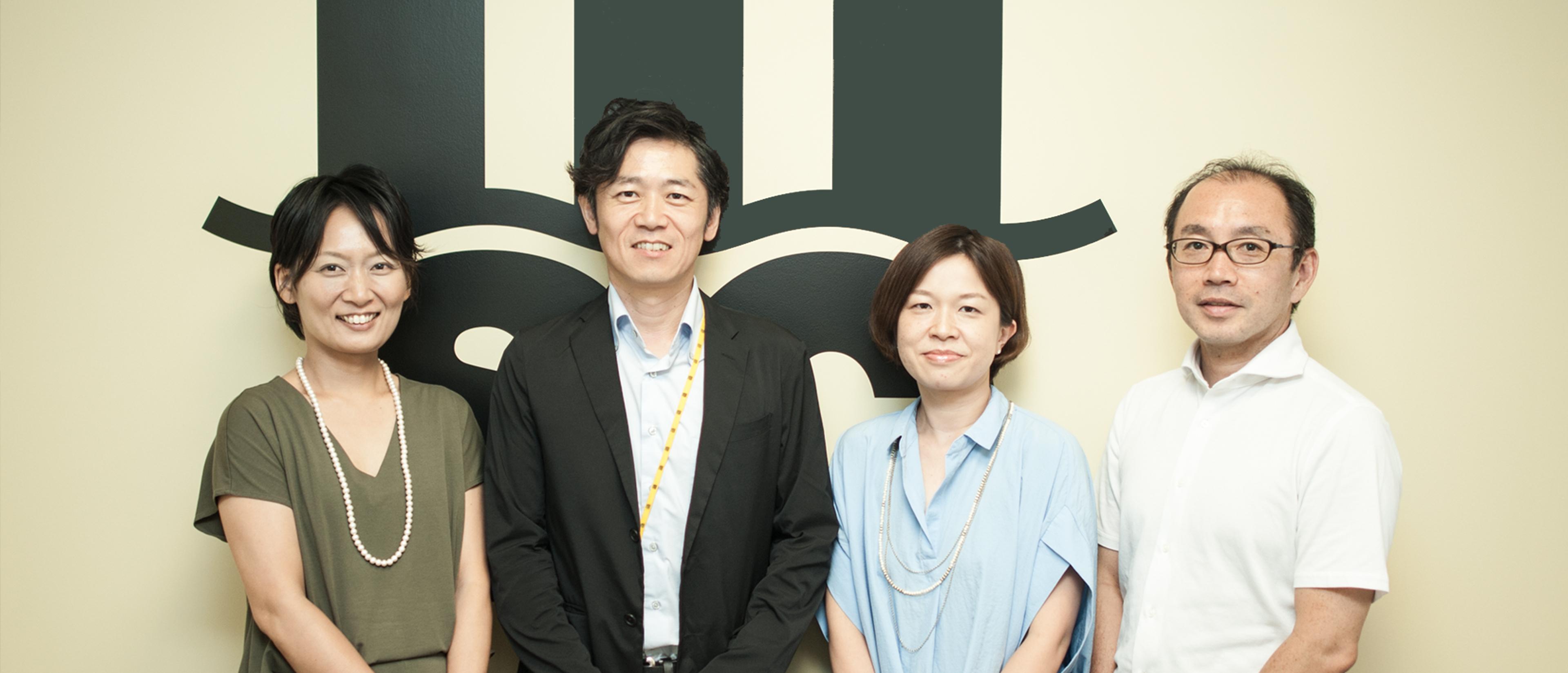 エムエスシージャパンのメンバー写真