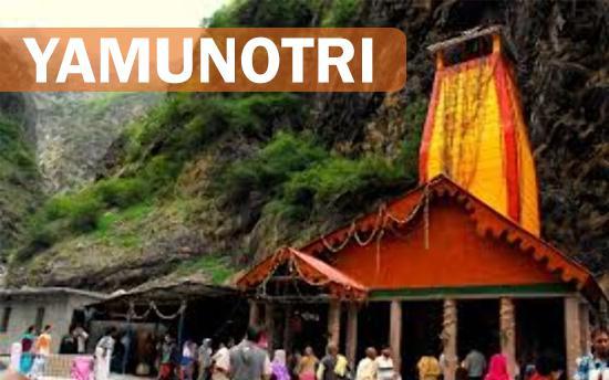 Yamunotri