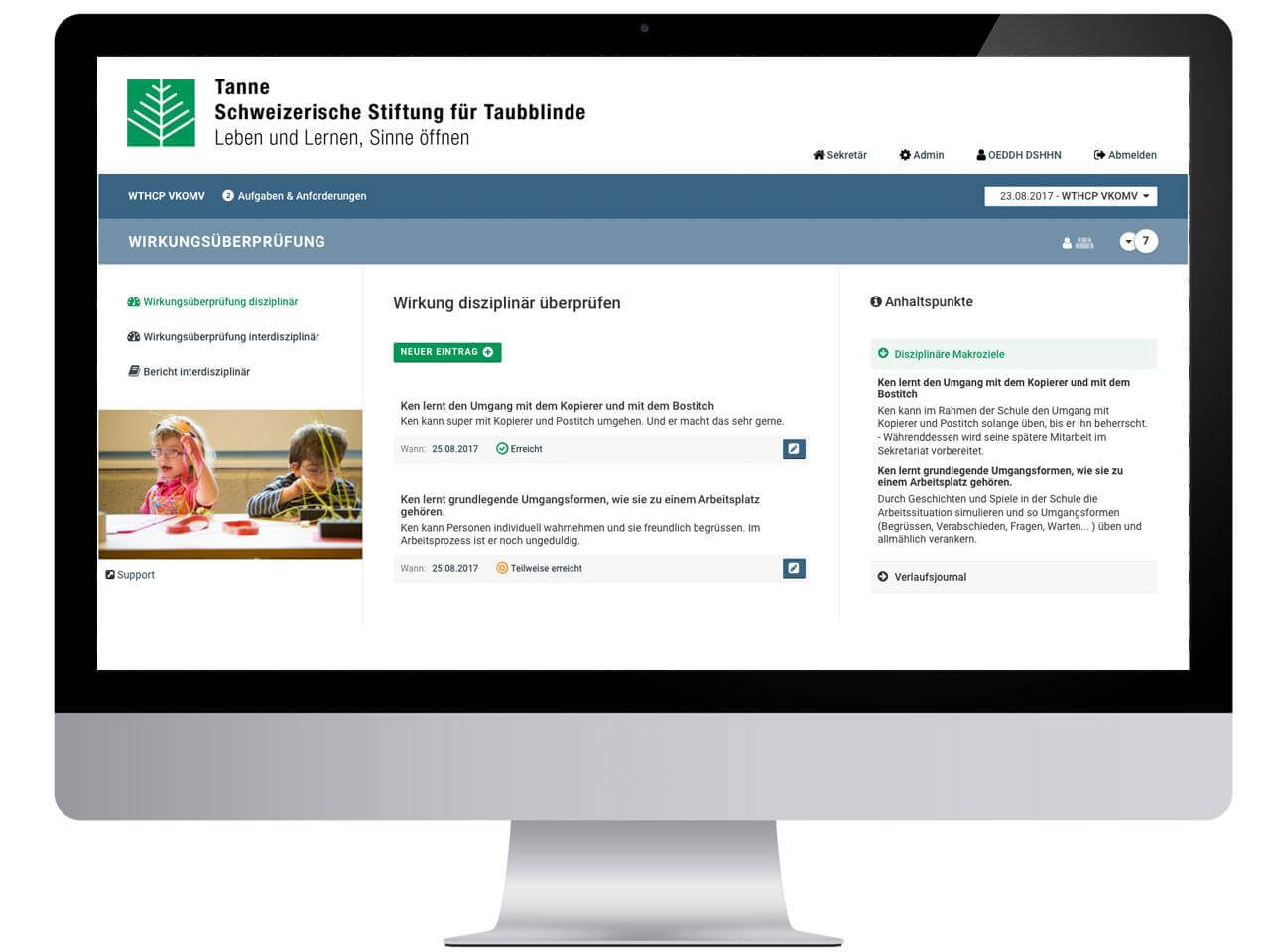 Tanne Webapp Screenshot